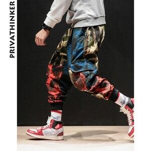Image 2 - Privathinker תוספות הסוואה גברים מכנסיים מטען 2020 היפ הופ Streetwear גבר רצים מכנסיים יפני זכר מזדמן מכנסי טרנינג בתוספת גודל
