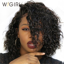 Wigirl Hair Human Hair Short Curly Wigs For Black Women Brazilian Hair Lace Front Human Hair Wigs Bleached Knots Free Shipping(China)