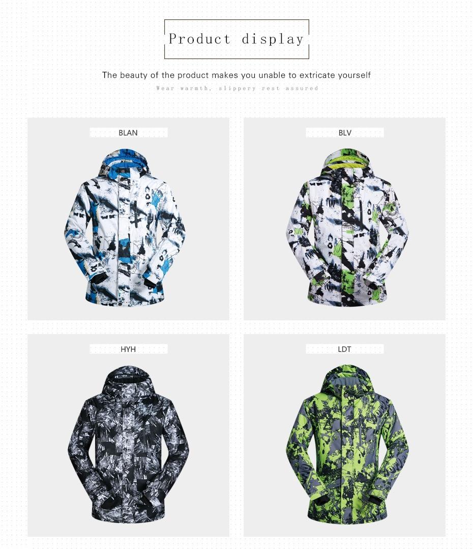 5滑雪衣配套英文版_01