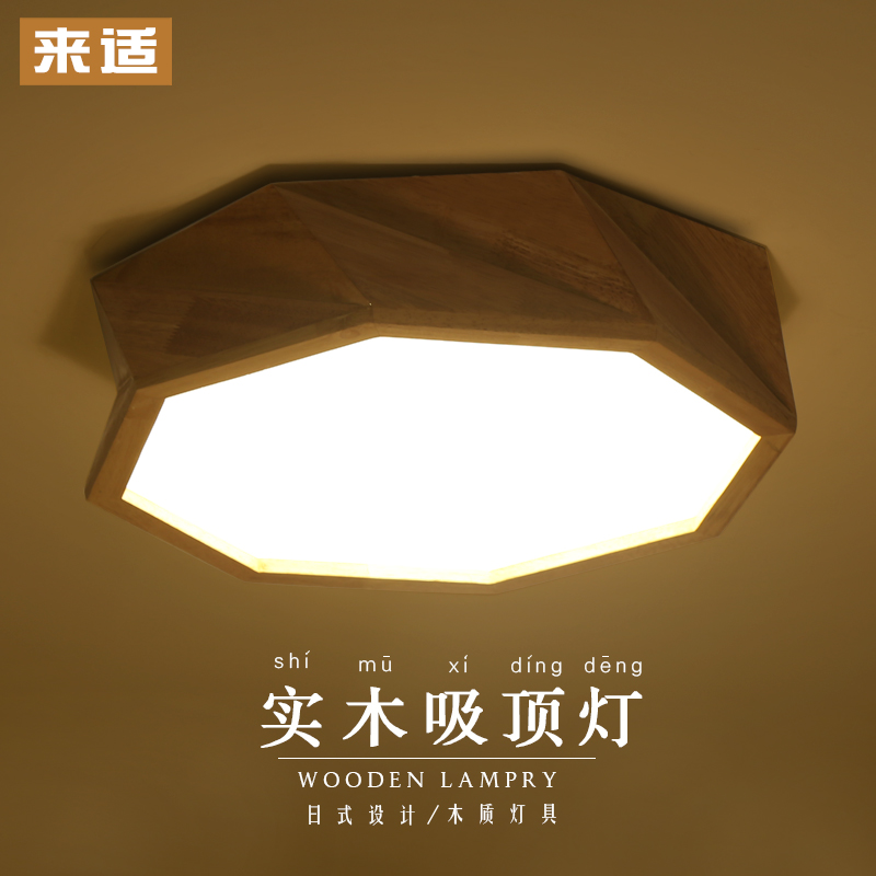 To fit the wood ceiling living room study bedroom minimalist Scandinavian log lamp LED Japanese wooden lamp