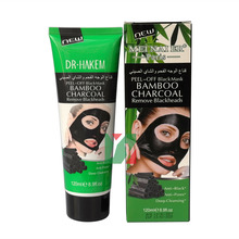 mei nai er deep cleannsing anti-black anti-pores remove blackheads bamboo charcoal peel off facial mask 120ml/pcs