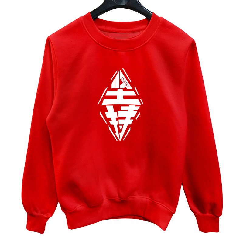 Chinese Insist Design Print Hoodies New Fashion Womens Sweatshirts O-Neck Thicken Casual Style Streetwear Crewneck Clothing 79