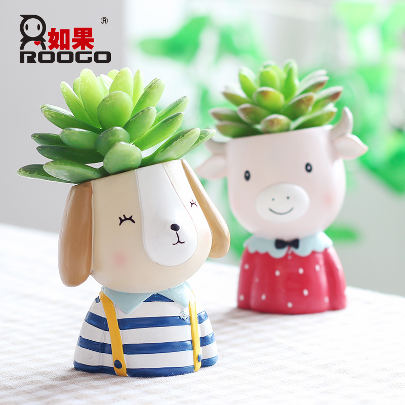 1piece innocent field series small succulent pot Roogo home dog monkey sheep moss flower pot baby boy toy art craft accessories