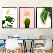 Wall Art Picture Tenacious Green Plant Cactus In The Desert Canvas Painting Print Poster Living Room Home Decor Chic Background