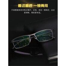 b310b1c52279c MINCL Homens Moda Metade Aro de Liga de Titânio óculos de Leitura Óculos de  lentes Multifocais Progressivas Óculos Quadrados ócu.