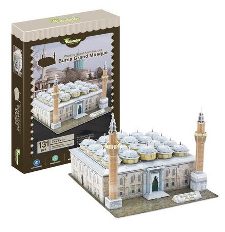 Candice guo 3D puzzle DIY toy paper building model assemble hand work game bursa grand mosque Ulu Cami Turkey Seljuk style gift 1 32 diy 3d supermarine spitfire ixc type fighter plane aircraft paper model assemble hand work puzzle game diy kid toy