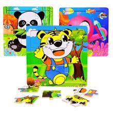 Educational Jigsaw Toys
