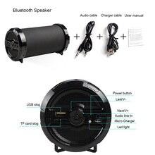 Karabale Big Bass Outdoor Bluetooth Speaker
