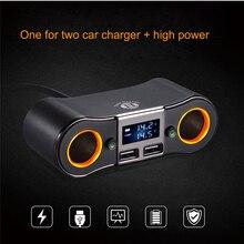 Kongyide автомобильное зарядное устройство USB мульти 2 способ прикуривателя расширение разветвитель MP3 MP4 80 Вт 12 в-24 в 5 В 3.1A Прямая поставка 19M19