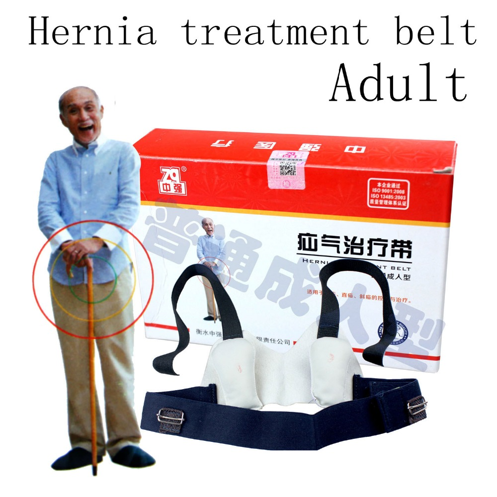 Medical Adult Elderly Inguinal Hernia Belt Are Also Applicable To The Treatment Of Small Intestinal Gas Elderly Inguinal Hernia
