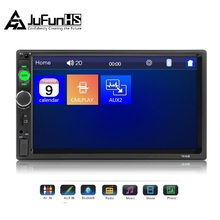 7 Car Multimedia Player 2 Din HD Auto Radio Digital Touch Screen Audio Stereo MP5 Bluetooth USB TF FM Car Radio Display rk 7158b 1din mp5 car multimedia player hd 7 inch retractable touch screen am fm stereo radio tuner car monitor bluetooth sd usb