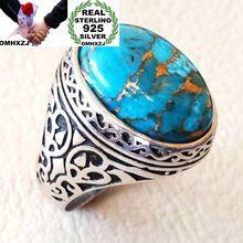 купить OMHXZJ Wholesale European Fashion Woman Man Party Wedding Gift Silver Black Green Oval Turquoise Taiyin Ring RR331 по цене 253.36 рублей