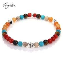 Thomas Colorful Material Mix Featuring Small Skull Bead Bracelet, Stamp Glam Jewelry Soul Gift for Women TS 198