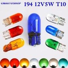 Hippcron 501 W5W ксенон T10 натуральный синий желтый красный зеленый Стекло 12В 5 Вт W2.1x9.5d супер белая автомобильная лампа 10 шт./лот