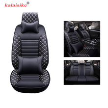 kalaisike quality leather universal car seat covers for SEAT Ateca LEON Toledo arona exeo IBL auto styling car accessories car seat covers for seat leon ibiza exeo firm brand soft pu leather front