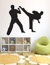 Vinyl wall sticker karate martial arts, arts decoration, fan home boy room QJ28