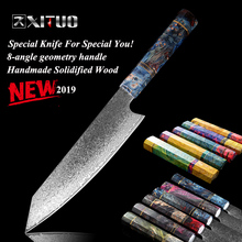 XITUO Damascus Stainless Steel PRO Cooking Tools Chef Kitchen Knife 8 Inch Cleaver Japanese Meat Salmon Slicing k