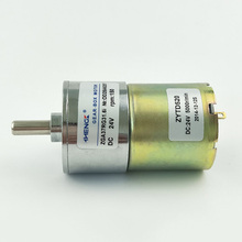 GA37RG DC 12V/24V Geared Motor 24rpm 5/10/20/30/50/60/85/100/150RPM Speed 37MM Central Shaft Gear Motor цена
