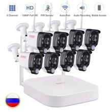 Tonton 8CH 1080 P NVR наборы аудио запись HD домашней безопасности беспроводной открытый IP камера CCTV Wi Fi товары теле и видеонаблюдения сигнализации системы