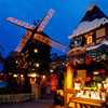 52M 500 Led Christmas Tree Garland Houses Street Garden Waterproof Solar Chain String Fairy Lights Outdoor Valentines Decoration promo