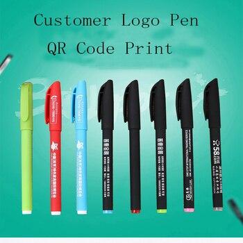 Customer Logo Gelpen OEM Advertisement Stationery QR Code Printing Pen School Office Business Signature Carbon Pen Two Bar Codes