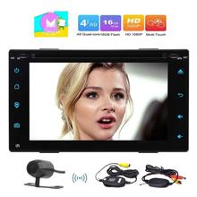 Android Car DVD Player 2 Din Car Stereo HD Touch Screen Support GPS Sat Nav WIFI Mirror Link 3G/4G OBD DAB SWC+Wireless Camera