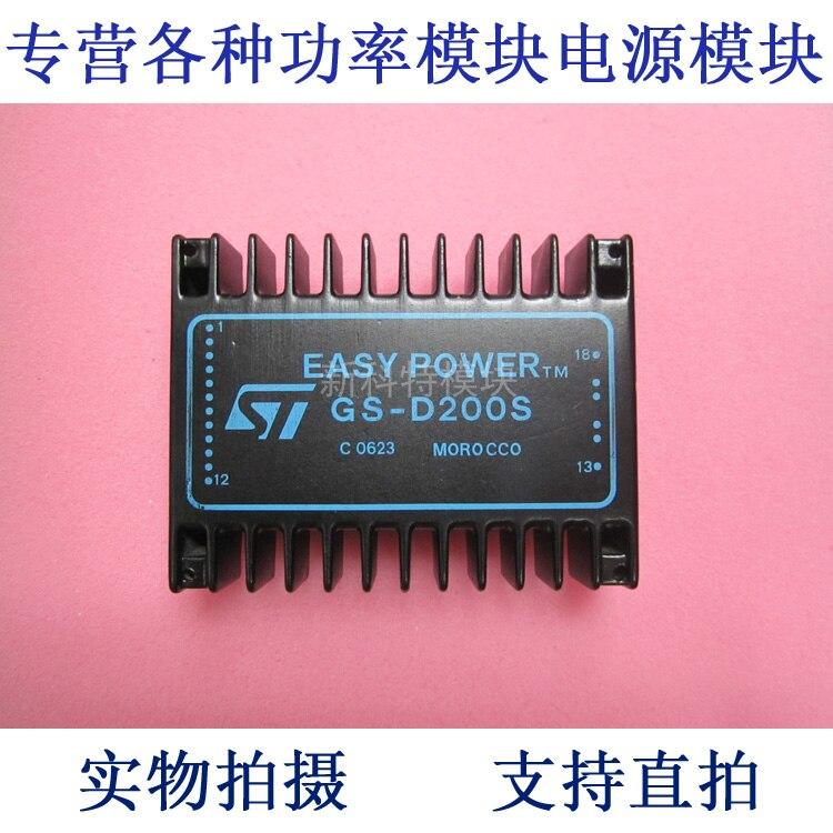 GS-D200S 12 / 40V-0 / 2.5V-2A DC / DC power supply module module gs r400v module rxdz