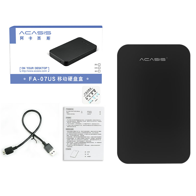 ACASIS Original 2,5-tums bärbar extern hårddiskdisk 120GB 160GB - Extern lagring - Foto 5