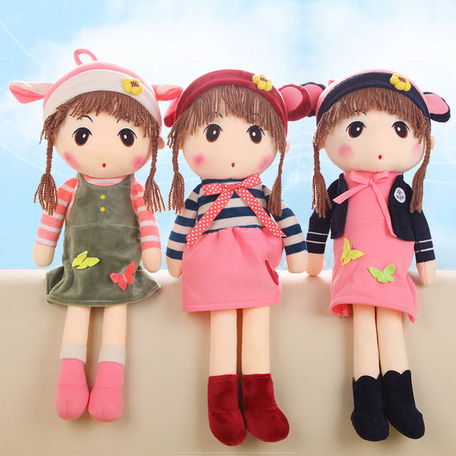 Online Shop Philippines Son Doll Large Plush Toy Girl Hold Pillow