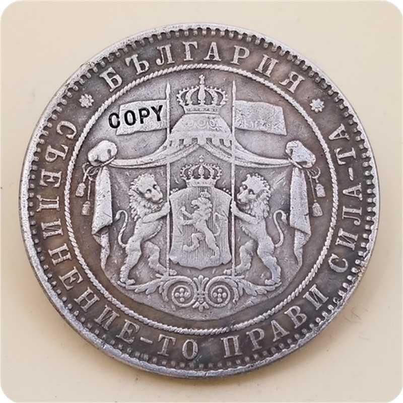 1884,1885 บัลแกเรีย 5 Leva - Aleksandr I COPY COIN