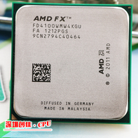 Free shipping AMD FX 4100 AM3+ 3.6GHz 8MB CPU processor FX serial shipping free scrattered pieces FX 4100 fx4100