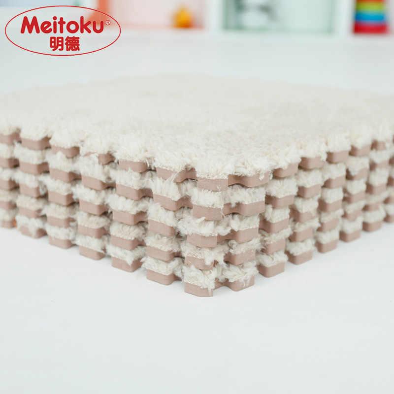 Meitoku Yumuşak EVA Köpük Shu kadife bulmaca bebek oyun matı; kilit Egzersiz kat mat; 9 adet/grup Each32X32cm