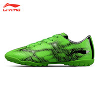 Li-ning fútbol Botas hombres adultos Fútbol entrenamiento forro Mans sneakers adultos Zapatos chuteira Futebol con un calcetín libre