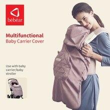Bebear multi-function cover теплый бархатный плащ детский чехол-переноска и детский чехол для коляски зимний чехол