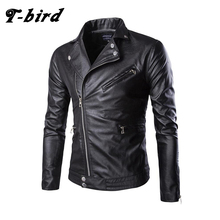 font b T bird b font Jacket Men 2017 Brand Winter Coat Male Bomber Jacket