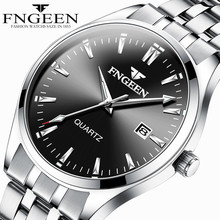 FNGEEN 2018 Watch Men LIGE Fashion Sport Quartz Clock Mens Watches Top Brand Luxury Business Waterproof montre homme