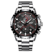 New LIGE Brand Men S Watches Sport Waterproof Quartz Watch Men Stainless Steel Business Clock Man