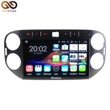 10 inch 2GB RAM Android 7.1 Car DVD player Radio GPS For Volkswagen VW Tiguan 2011-2014 Car Head Unit Audio Multimedia Player
