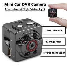 1080P 720P Full HD мини камера SQ8, секретная Автомобильная спортивная видеокамера, датчик движения, DV, DVR, диктофон, видеорегистратор с ночным видением, микро камера