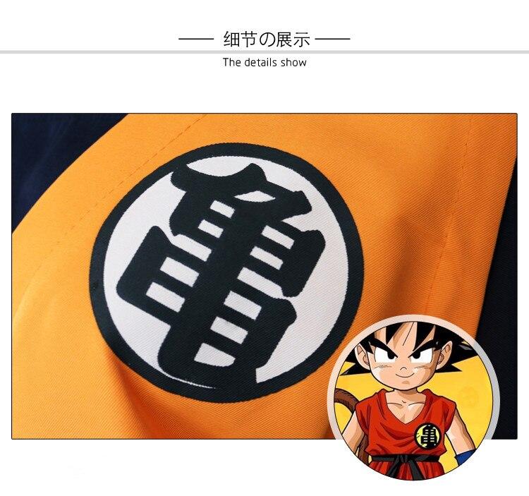 Kid Goku Symbol Japanese Anime Picturesboss