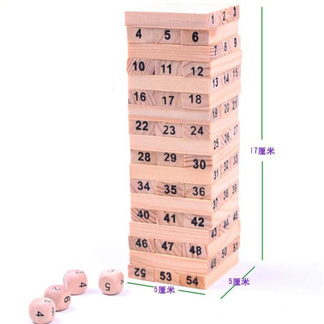 54PCS/ Set Wooden Column Building Blocks Game Children Education Toy Number DIY Bricks Toys Juguete Baby Wood Blocks Toy Gift ball finding game ru bun lock children puzzle toy building blocks