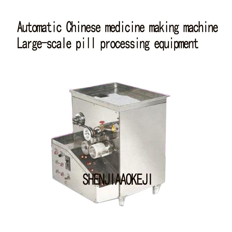 Automatic Chinese medicine make pill machine LG 180 water honey pill machine stainless steel pharmaceutical pill machine 220V