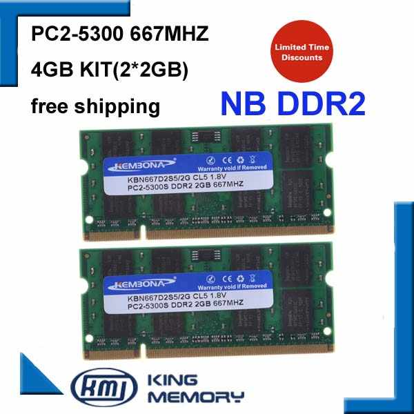 KEMBONA أفضل بيع ثنائي القناة 4 جيجابايت 2x2 جيجابايت PC2-5300 DDR2 667 ميجا هرتز SO-DIMM 200 دبوس محمول ddr2 دفتر ذاكرة عشوائية شحن مجاني