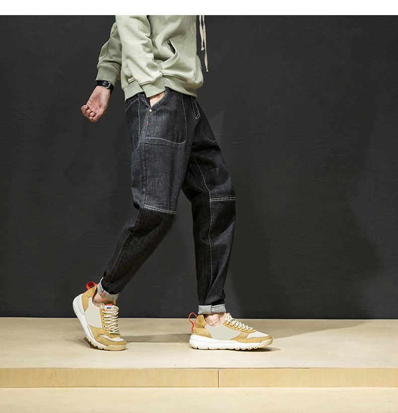 KSTUN Harem Jeans Men 2018 Autumn Winter Rock Hip Hop Baggy Straight Patchwork Small Feet Pure