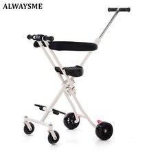ALWAYSME/для детей от 0 до 3 лет, 4 колеса, коляска/Прогулочная ДЕТСКАЯ КОЛЯСКА/уличная детская коляска/Детская офисная коляска