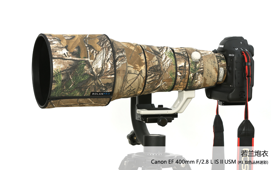 ROLANPRO Lens Clothing Camouflage Rain Cover Canon EF 400mm F/2.8 L IS II USM Lens Protective Case Guns Protection Sleeve DSLR rolanpro lens camouflage rain cover for canon ef 200mm f 2 l is usm lens protective case guns cotton clothing
