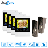 4 Inch 4 Wired Door Phone Video Intercom Doorbell Home Security Camera System Waterproof Motion Detection