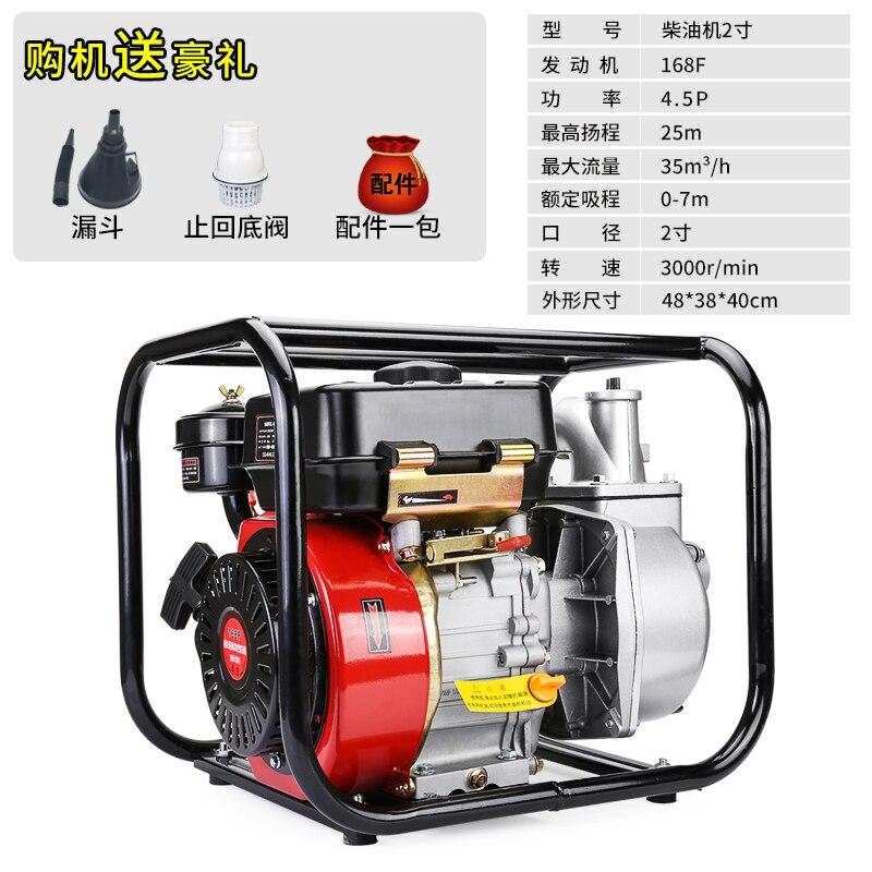 Pompe à eau de moteur diesel pompe à eau entraînée par moteur diesel pompe à eau à haute pression moteur diesel 2 pouces sortie moteur diesel