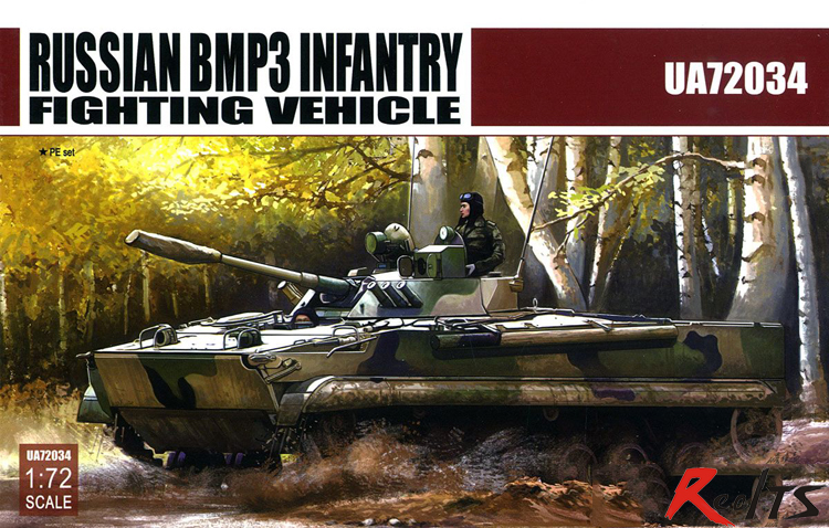 RealTS Model Collect UA72034 1/72 Russian BMP3 Infantry Fighting Vehicle