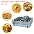 1 шт.  FY-1102A  220 В  6000 Вт  вафельница Taiyaki для рыбы  антипригарная машина хорошего качества/машина для торта с рыбными булочками/вафельница
